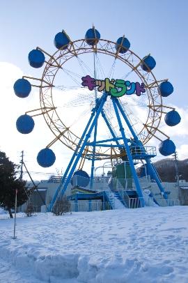 円山公園 キッドランド2