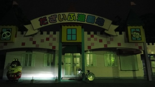 imaizumi_k27.jpg